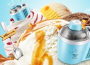 自制冰淇淋不必等到夏天 有了它们随时可以享受