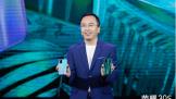"""麒麟820加持荣耀30S体验全面领先 实力诠释""""档位最强最美5G手机"""""""