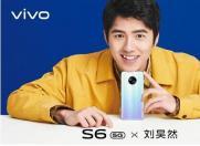 科技来电:猎户座芯vivo S6高颜值更耐看 刘昊然倾力代言