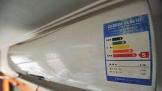 疫情、价格战、能效新国标,空调江湖遭遇多重变数?
