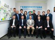 海尔空调加入广东省室内环境卫生行业协会 主持参与健康技术标准制定