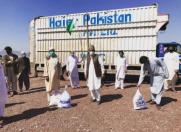 """海尔巴基斯坦启动捐赠2.5万个""""惠民粮食袋"""""""