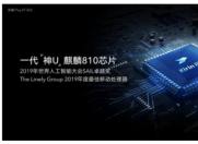 荣耀Play4T系列有两款产品   荣耀Play4T Pro4月9日20:00正式开售