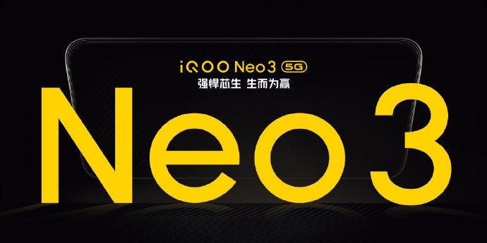 骁龙865+UFS 3.1+144Hz iQOO Neo3发布会定档