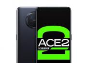 OPPO Ace2超玩大会4月13日19:00  售价疑似已曝光