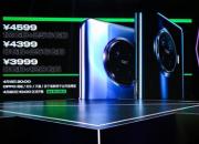 高性能5G手机OPPOAce2发布, 最快充电组合成亮点