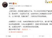 侃哥:小米常程就营销事件公开道歉;荣耀X10将于5月发布
