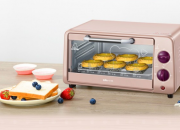 美好生活  小熊电烤箱让生活烤出一番滋味