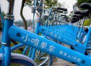 """小鸣单车""""供应商凯路仕重整计划获得法院批准"""