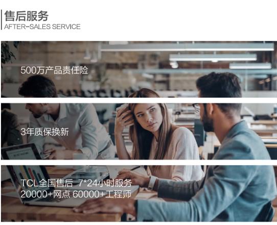 彰显大国品牌的实力,TCL智能锁服务升级推动行业持续增长