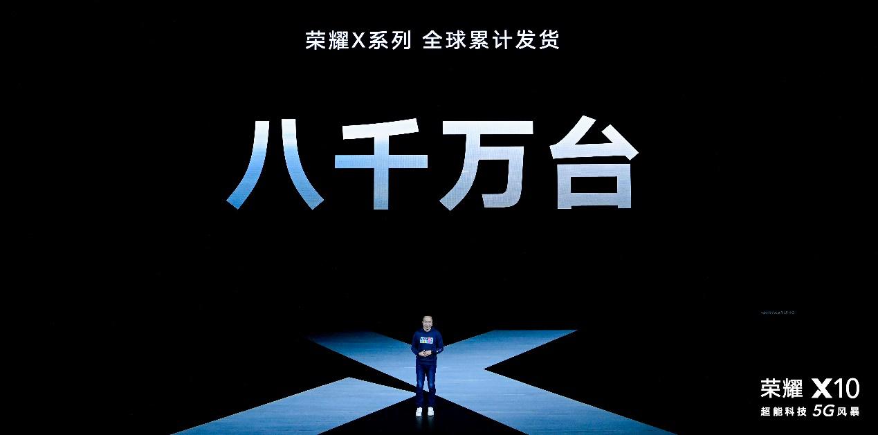 """一步到位普及旗舰级5G体验 荣耀X10""""推动""""行业提速前行"""