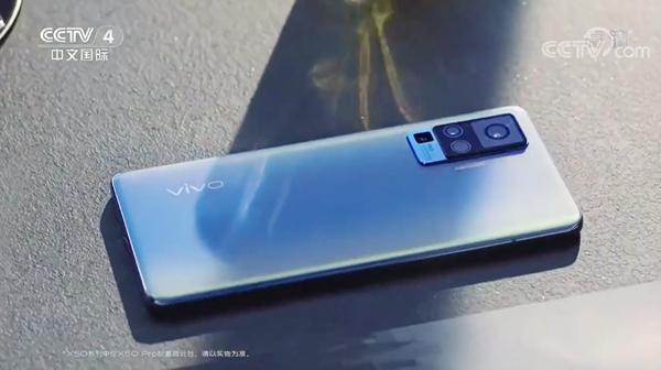专业人像+60倍超级变焦 vivo X50系列打造全焦段智慧影像