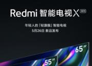 撕逼大战升级了   从X10  10X  到 荣耀智慧屏X1  Redmi X系列