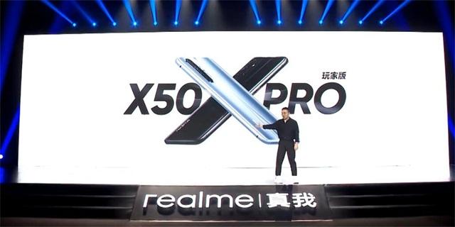 真我X50Pro玩家版发布