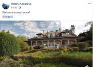 3分钟看2亿瑞士豪宅,竟有想不到的画面,你家有吗?