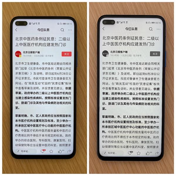 荣耀Play4 Pro评测:麒麟990+超感光AI双摄 酷玩科技新高度