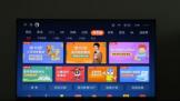 学习娱乐两不误 创维AI娱乐电视G71轻松实现大屏教学