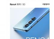 OPPO Reno4系列5G手机  晶钻工艺+5W超闪技术+3摄