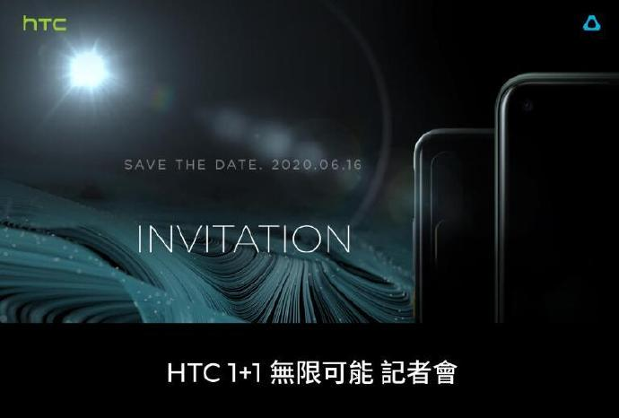 侃哥:全新iMac或采用iPad Pro设计语言;HTC下周发布新机