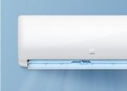618周年庆   1.5匹变频冷暖壁挂式空调