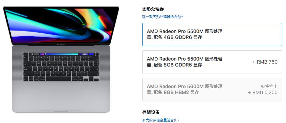 侃哥:苹果返校季促销送AirPods;16英寸MacBook Pro新增显卡选配