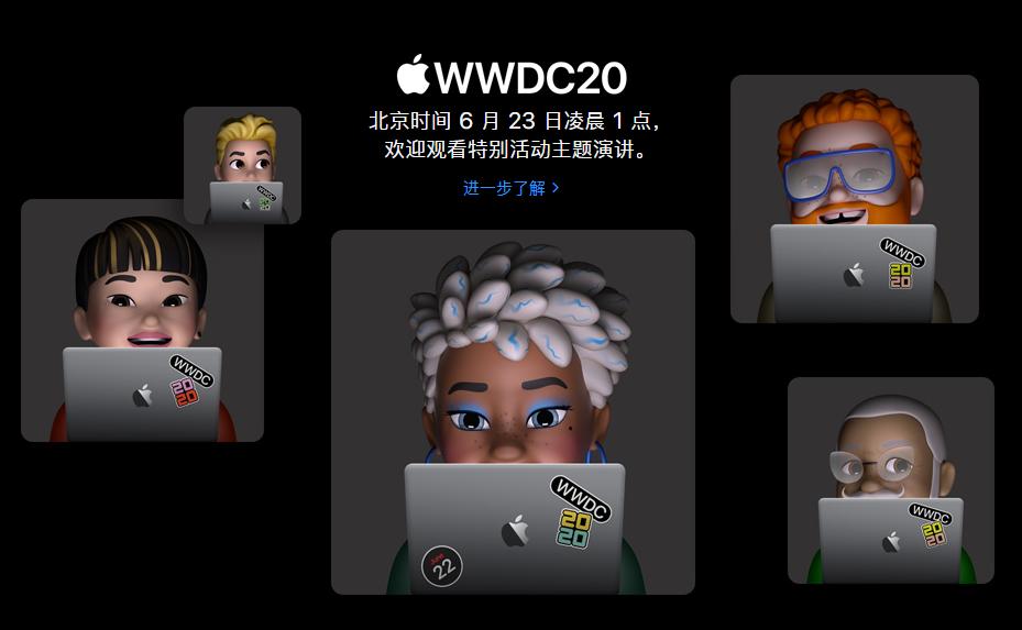侃哥:AirPower又有新进展;iOS 14或改名iPhone OS