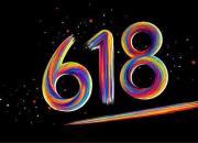 618全民消费节 疫情之下消费者和商家的心态大改变