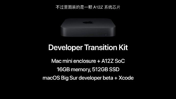 侃哥:没有硬件!四大全新系统亮相 苹果自研芯片压轴