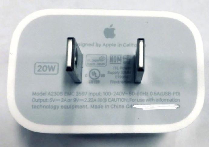 侃哥:四款iPhone 12登陆海外网站 20W电源适配器曝光