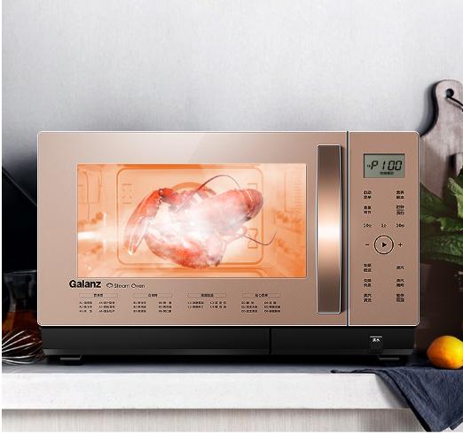 一日三餐美味与健康并存  网红家电格兰仕Q3微蒸烤一体机