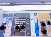 """海尔洗衣机从做产品到做生活方式,你以为只是把产品""""打包卖""""这么简单?"""