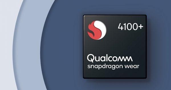 侃哥:高通发布Wear 4100系列芯片;一加中端机名为OnePlus Nord