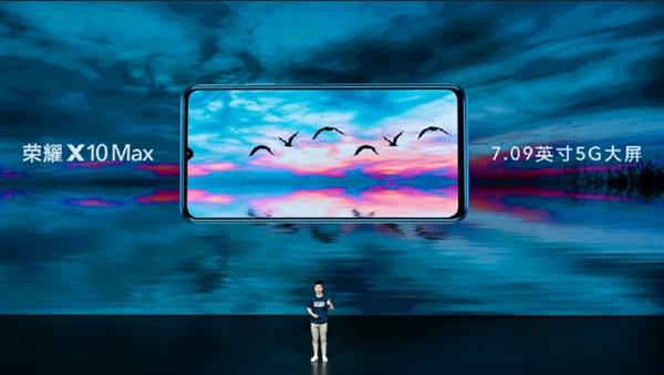一场发布会带来双倍快乐 荣耀30青春版&荣耀X10 Max正式发布