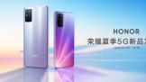 """全民5G年战火升级 荣耀两款5G力作齐发领跑""""下半场"""""""