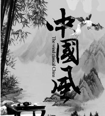 """品质消费成网购新风尚 """"品牌品质""""、""""国货精品""""成亮点"""