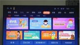创维G71 AI娱乐电视 满足疫情期间各类线下学习诉求