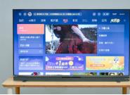 创维G71系列AI娱乐电视 开辟智慧未来