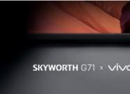 SKYWORTH INSTANT三大投屏功能 创维G71享智能娱乐新体验
