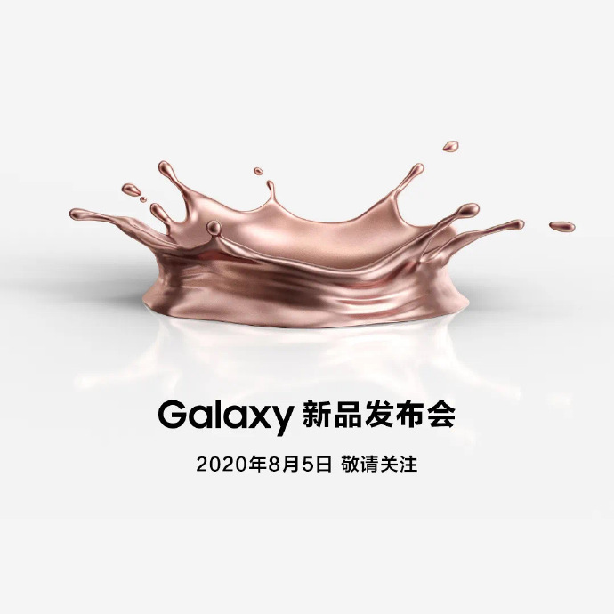 侃哥:索尼发布超广角变焦G大师镜头;三星Galaxy新品发布会定档