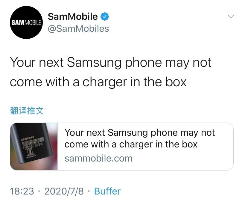 侃哥:iPhone 12系列或取消标配耳机/充电器 三星或跟进