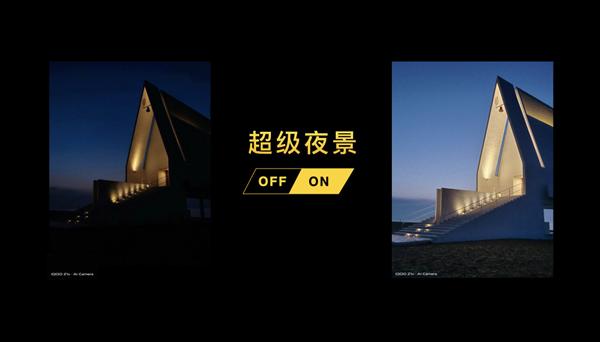 """5G续航小霸王""iQOO Z1x发布,配5000mAh超大电池"