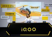 年轻酷客们的流畅之选 配备120Hz竞速屏的iQOO Z1x正式发布