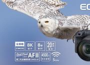 """侃哥:佳能发布EOS R5/R6专微 索尼表示""""我自闭了"""""""