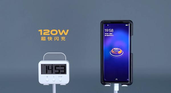 120W闪充15分钟充满100%电量 iQOO旗舰新机即将亮相China Joy