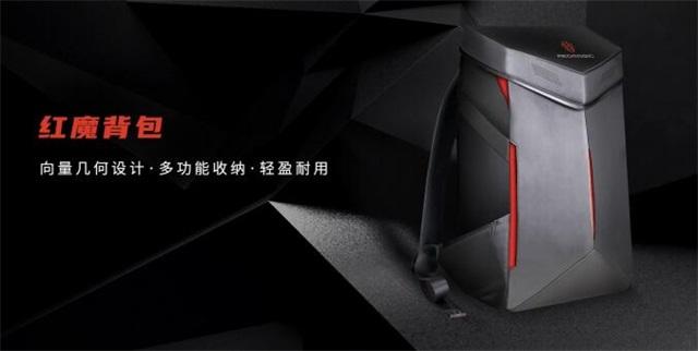 3分钟看超强散热系统加持的红魔5s发布・8月1日首销