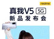 科技来电:天玑720加持长续航手机 realme V5敢越级