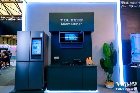 """TCL携智慧科技产品重磅亮相 UDE成""""最佳Show场"""""""