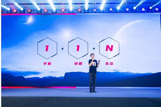 闪耀ChinaJoy,红魔5S游戏手机与努比亚watch新品首发参展