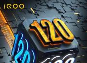 定档8月17日 iQOO5系列120超满分旗舰来袭