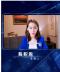 边瑞明&连线中国:工程咨询行业的创新之路